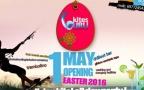 Kite Guru Opening Easter 2016!